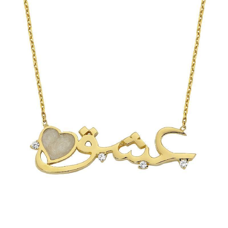 Altın Aşk Kolye